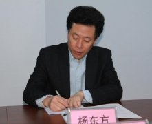 郑州市发展改革委主任杨东方同志到市重点项目办调研工作