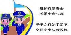 不履行安全生产责任被追责 河南交警曝光十起案例