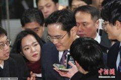 韩法院决定不予批捕三星李在�F 今后调查恐受阻