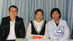 漯河治疗不孕的医院哪家好---输卵管不通影响怀孕吗---生宝宝 最后的希望在这里