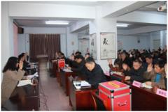 郑州市重点项目建设办公室工会第三届会员大会胜利召开