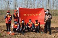 市气象局:组织开展春季义务植树活动