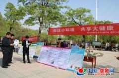 虞城县开展爱国卫生月主题宣传活动