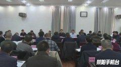 市政府征求对全市经济社会发展工作的意见建议