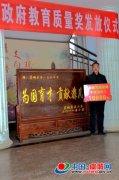 虞城高中举行政府教育质量奖金发放仪式