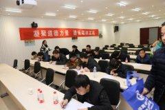 IT产业园社区服务中心联合郑州师范学院开展员工问卷调查