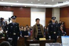 """""""内蒙古农民收购玉米获刑""""案再审改判无罪"""