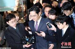 韩独检组:李在�F未被批捕不影响大企业涉贿调查