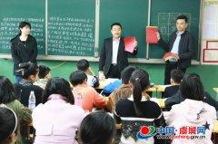 虞城县国家安全教育进学校进课堂