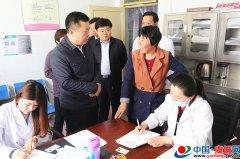 副市长牛亚东到我县调研保障妇女儿童健康民生实事工作