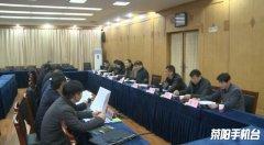 郑州市平安建设暨信访工作考核组到我市考核指导工作