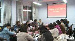 市妇联召开第二届常务委员会第一次会议