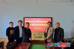 虞城高中与河南理工大学签订优质生源基地建设协议