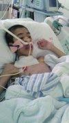 与慢性肉芽肿作斗争15年 少年带着氧气机考入重点高中