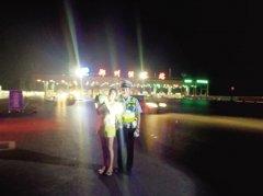 交警连日执勤没回家女儿打车到高速口只为见一面