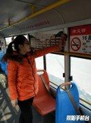 市公交公司多项措施服务春运