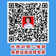 郑州长江圆了她的二胎梦 濮阳不孕不育医院医生