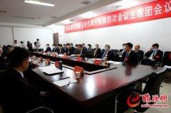 【聚焦两会】睢县十五届人大四次会议主席团举行第三次会议