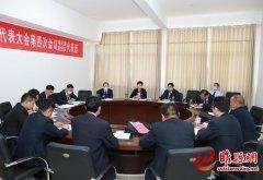 吴海燕在参加城关镇后台乡代表团审议时强调 坚定信心 保持韧劲 扎实推进县域经济高质量发展