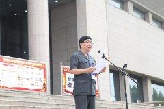 焦作市山阳区人民法院举行庆祝建党99周年暨公众开放日活动 - 焦作山阳区法院网