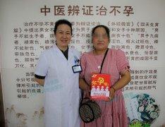 有儿有女才是圆满的家庭 郑州看输卵管堵塞医院哪家好