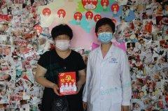 """背""""锅""""四年 他终于在今天""""沉冤昭雪""""了 郑州输卵管堵塞医院哪个好"""