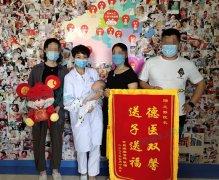 六年无子 她如何俩月迎来好孕 郑州输卵管堵塞医院哪家正规