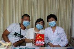 郑州不孕不育研究院哪家医得好 四年后她终于收获好孕