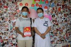 郑州不孕不育医院三甲医院排名盼望儿女双全的她 三个月迎好孕