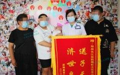郑州不孕不育医院检查哪家全面 大胖小子抱到手