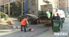 市城管局全力做好春节期间环境卫生保障工作