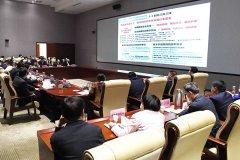 市长刘尚进主持召开市长办公会议专题研究国土空间总体规划编制工作