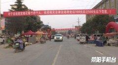 广武镇全面开展鞭炮禁燃、禁售、禁存工作