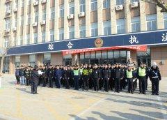 交通委执法大队首次亮相并进行联合执法行动