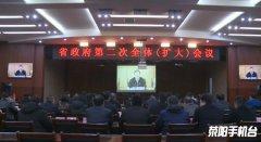 我市组织收听收看省政府第二次全体(扩大)会议