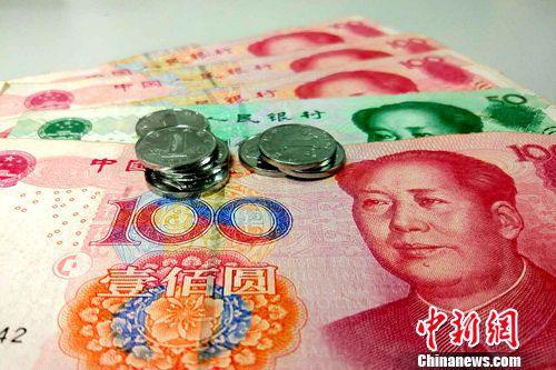 人民币。中新网记者 李金磊 摄