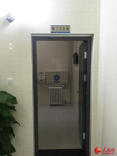 资料图:北京一个公厕设置了第三卫生间。人民网 冯亚涛 摄