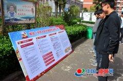 虞城高中开展国家安全教育宣传活动