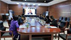 副市长、县委书记张宏义与美国通用电气网上连线、视频洽谈合作事宜