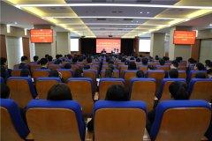 """强化新媒体运用 传播司法正能量――郑州航空港实验区法院开展""""提高法院新媒体时代的社会沟通能力""""专题培训"""