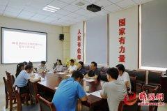 我县召开新时代文明实践中心建设宣传工作会议