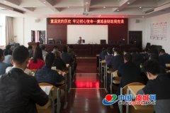 虞城县财政局组织开展专题党课学习