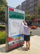 武陟县城乡公交线路实现网上信息查询