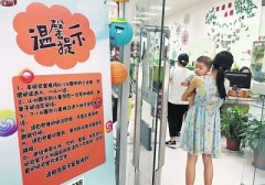 """郑州多家图书馆少儿区对低龄儿童说""""NO"""" 市民称不应该""""一刀切"""""""