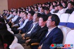 我县组织党员干部观看廉政戏曲《天下清德》
