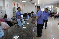 机场工商分局开展作风纪律检查