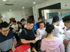 爱你就要发发发!8月8日郑州834对新人登记结婚