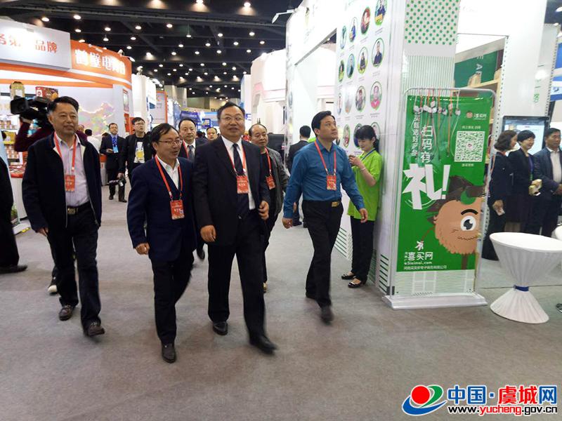 虞城县参加第十二届中国(河南)国际投资贸易洽谈会