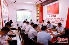 吴海燕在为县委办公室机关党支部党员讲党课时强调 强化党建引领 建强基层支部 以党的建设高质量推动经济发展的高质量