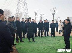 郑州市市长王新伟带领观摩团到我市观摩生态建设工作